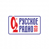 Russian Radio 103.0 FM Rostov-on-Don